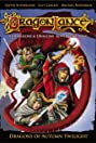 Dragonlance: Dragons of Autumn Twilight (2008) Poster