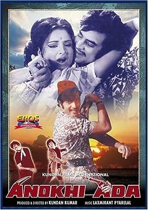 Jeetendra Anokhi Ada Movie