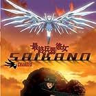Shin'ichirô Miki and Fumiko Orikasa in Saishû heiki kanojo (2002)