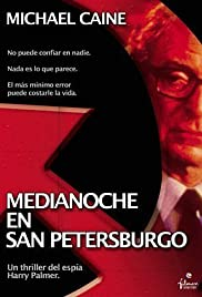 Midnight in Saint Petersburg (1996) Poster - Movie Forum, Cast, Reviews