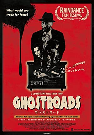 Where to stream Ghostroads: A Japanese Rock N Roll Ghost Story