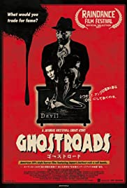 Ghostroads: A Japanese Rock N Roll Ghost Story Poster