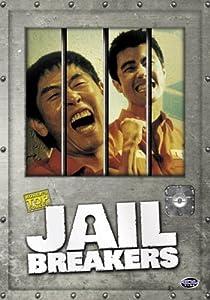 English Movies Videos Download Jail Breakers Hdr Satrip