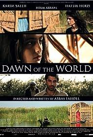 L'aube du monde (2008)