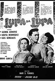 Lupa sa lupa (1960)