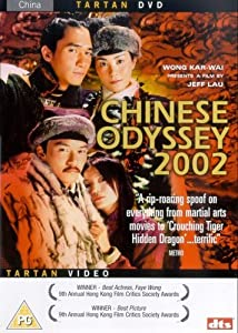 Chinese Odyssey 2002 malayalam movie download