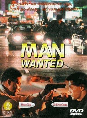 Rongguang Yu Man Wanted Movie