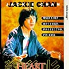 Jackie Chan in Long de xin (1985)