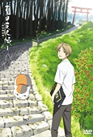 Natsume's Book of Friends Poster