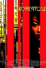 Koreatown Poster