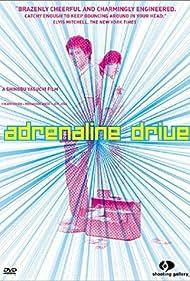Adorenarin doraibu (1999)