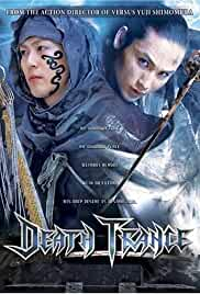 Watch Movie Death Trance (2005)