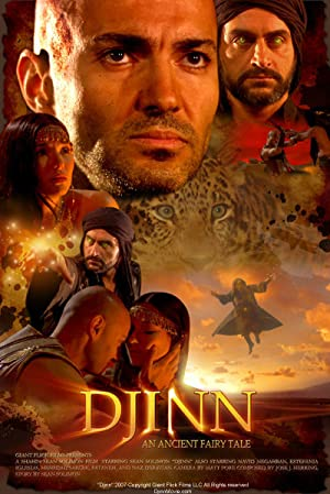 Djinn