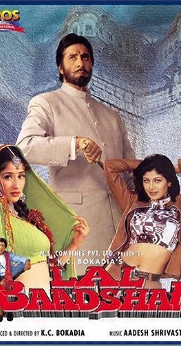Bade Miyan Chhote Miyan man 3 full movie in hindi download 3gp
