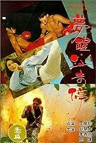 Meng xing xue wei ting (1991) Poster