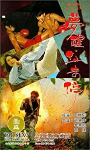 Meng xing xue wei ting full movie hd 1080p download