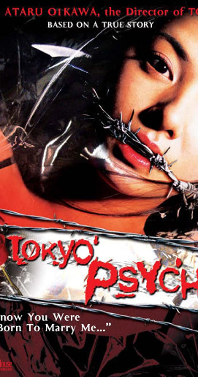Tokyo Psycho (2004) - IMDb