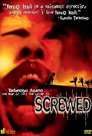 Neji-shiki(1998) Poster - Movie Forum, Cast, Reviews