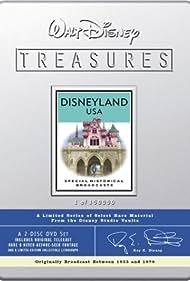 Disneyland After Dark (1962)