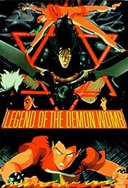 Urotsukidôji II: Legend of the Demon Womb(1993) Poster - Movie Forum, Cast, Reviews