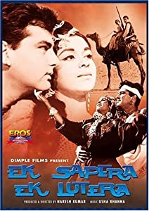 Ek Sapera Ek Lutera movie in hindi dubbed download