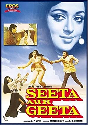 Javed Akhtar Seeta Aur Geeta Movie