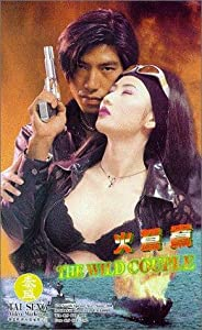 Dvd movie downloading Huo yuan yang Hong Kong [720