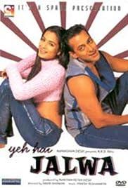 Yeh Hai Jalwa(2002) Poster - Movie Forum, Cast, Reviews