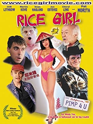 Fantasy Rice Girl Movie