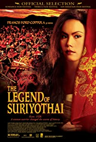 The Legend of Suriyothaiสุริโยไท
