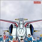 Kidô Senshi Gundam (1979)