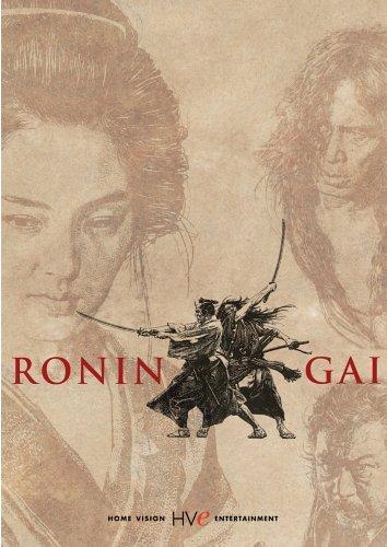 Rônin-gai (1990)