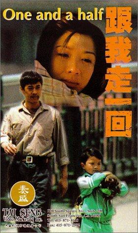 Jing Wu Gen wo zou yi hui Movie