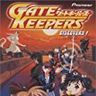 Gate Keepers (2000)