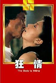 Michael Wai-Man Chan and Emi Shindô in Kuang qing (1983)