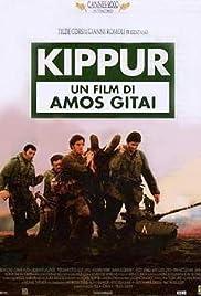 Kippur Poster