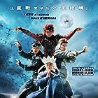 Qing dian da sheng (2005)
