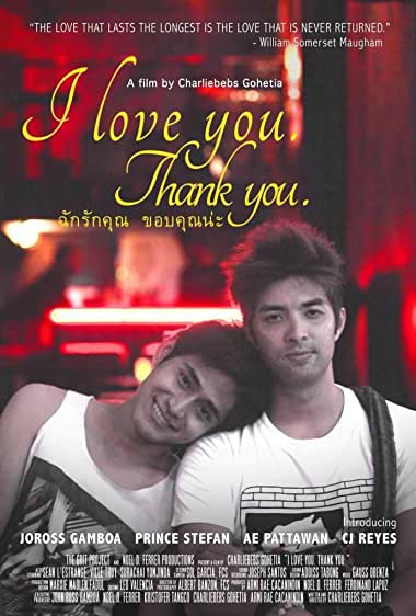 Watch I Love You. Thank You. (2015)