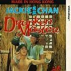 Jackie Chan and Dean Shek in Zui quan (1978)