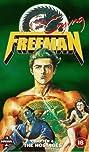 Crying Freeman 4: A Taste of Revenge (1991) Poster