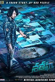 Shatagni - The Movie
