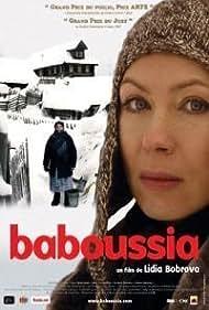 Babusya (2003)