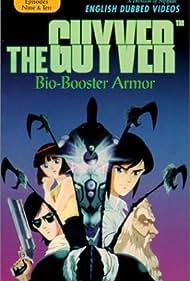 Kyôshoku sôkô Guyver (1989)