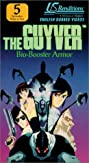 Guyver: The Bioboosted Armor (1989) Poster
