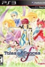 Tales of Graces f (2010) Poster