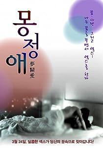 Mongjeongae South Korea