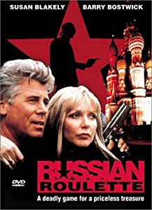 300mb movies direct download Russian Holiday USA [mov]