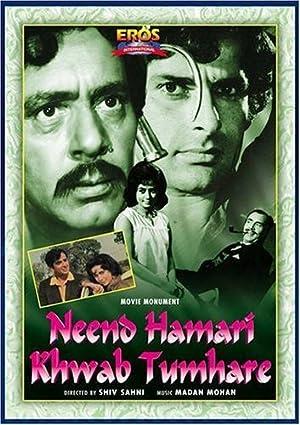 Balraj Sahni Neend Hamari Khwab Tumhare Movie