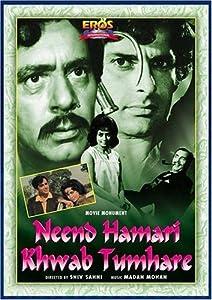 utorrent free english movies downloads Neend Hamari Khwab Tumhare by [[480x854]