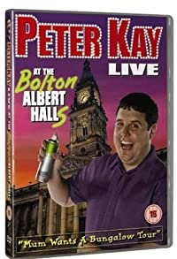 Primary photo for Peter Kay